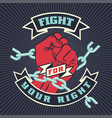 fight for your right vector image vector image