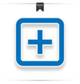 hospitalblue icon vector image vector image