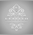 letter e logo - classic luxurious silver vector image vector image
