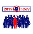 research novel respiratory coronavirus vector image