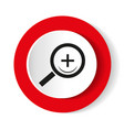 search red web icon round icon vector image