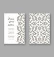 arabesque vintage decor ornate pattern for design vector image