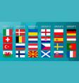 european football tournament qualification groups vector image
