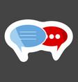 speech bubble icon a cloud conversation chat vector image vector image