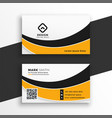 abstract white and yellow wavy business card vector image vector image
