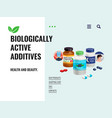 biologically active additives vector image