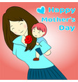 card of mother day vector image