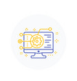 coding software development app integration icon vector image vector image