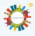 casablanca morocco city skyline with color vector image vector image