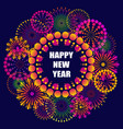 festive new year background with fireworks vector image