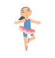 girl ballet dancer little ballerina wearing tutu vector image vector image