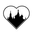 i love Moscow template vector image vector image