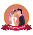 just married couple together label vector image