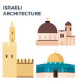 travel to israel israeli architecture vector image vector image