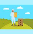 beekeeper beekeeping male vector image vector image