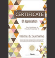 certificate or diploma geometric design template vector image vector image