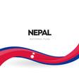 federal democratic republic nepal waving vector image vector image
