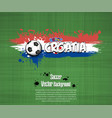 flag of croatia and football fans vector image