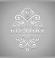 letter v logo - classic luxurious silver vector image