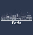 outline paris france city skyline with white vector image vector image