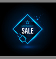 midnight sale banner vector image