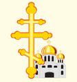 symbols to christian religion vector image