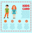 blue kids card infographic vector image vector image