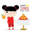 chinese sister cute cartoon vector image vector image
