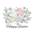 easter birds great religious holy holiday cartoon vector image vector image
