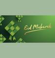 ramadan ketupat vector image vector image