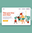 relax time landing page vector image