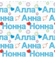 Russian Letters Love Pattern vector image