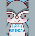 cat happy birthday card vector image