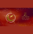 chinese new year 2020 gold glitter rat moon card vector image vector image