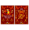 chinese new year traditional greetings vector image vector image