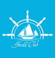 flat yacht club logo icon with helm vector image vector image