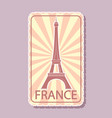 france sticker magnet for tourists tower vector image vector image