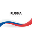 russian federation national waving flag banner vector image