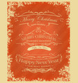 merry christmas retro background vector image vector image