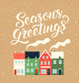 winter houses for christmas christmas card decor vector image