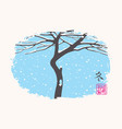 winter landscape with snow tree in chinese style vector image vector image