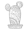 adult coloring bookpage a cute cactus vector image