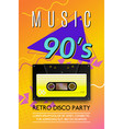music 90s vintage poster vector image