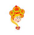 russia happy emoji russian girl merry emotions vector image vector image