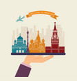 welcome to moscow attractions of moscow on a tray vector image