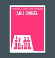 abu simbel aswan governorate egypt monument vector image