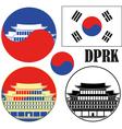 Korea vector image vector image