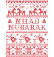 pattern middle east merry chritmas milad mubarak vector image
