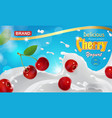 cherry falling in splashing yogurt advertising vector image