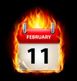 eleventh february in calendar burning icon on vector image vector image